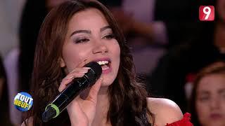 اغاني حصرية شيرين اللجمي - ميسالش قوله | Tout Neuf تحميل MP3