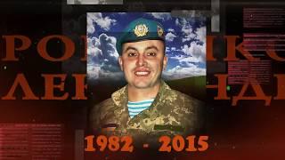 Олександр Ерощенко - справжній герой України