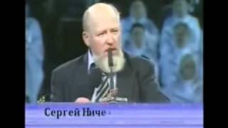 Церковь последнего времени - Сергей Нечитайло