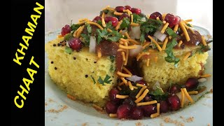 How To Make Khaman Chaat From Leftover Nylon Khaman- Delicious Indian Street Food -Healthy Chaat