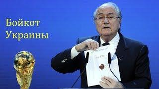 Россия честно получила чемпионат мира 2018, а Англия нет. Новости футбола