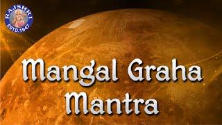 Mangal Graha Mantra  | Navgraha Mantra