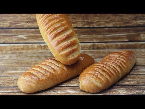 Pan de Viena |  El mejor pan casero para bocadillos
