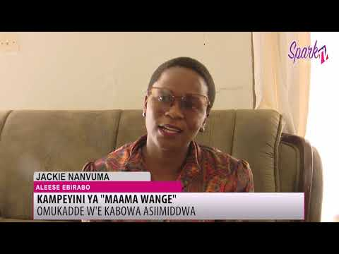 Omuzira kisa addukiridde omukadde w'e Kabowa eyalagibwa mu mpaka za 'Maama wange'
