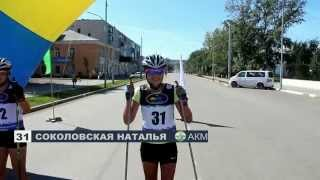 preview picture of video 'Лыжероллерный спринт в Кокшетау - видео финалов. Rollerski Sprint in Kokshetau 2014 - Highlights'