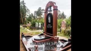 Цены на памятники брянск в ютубе продажа памятников пермь