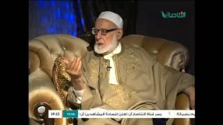 بين يدي العلماء : مع فضيلة الشيخ عبداللطيف الشويرف (13)