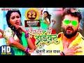 #VIDEO | ट्रैक्टर के ड्राईवर |#Khesari_Lal_Yadav | #Trishakar_Madhu | Bhojpuri Blockbuster Song 2021