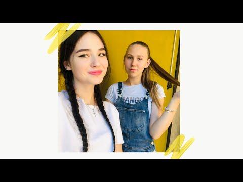 Open Kids - Под Утро//COVER//SUMMER 2019//💋