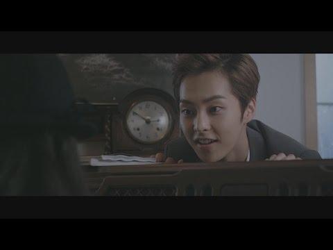 Jin - Gone