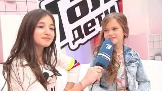 Марьяна Мостовяк - Интервью после Слепого прослушивания - Голос Дети - Сезон 3