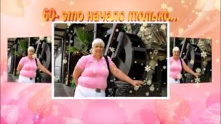 Копия видео Нина! С днем рождения!