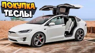 Как я покупал свою первую машину в жизни | Tesla Model X белого цвета на белом салоне 2018 VLOG