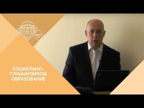 А.Ю.Малышко. Правовые основы развития гражданского общества России.