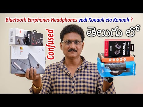 Bluetooth Wireless Audio Devices yedi Konaali ela Konaali in Telugu...
