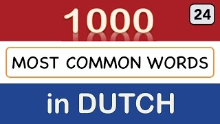 Weather Vocabulary In Dutch - Lesson 24: 1000 Most Common Words In Dutch (words 576-600)
