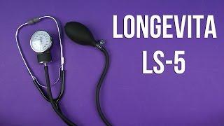 Longevita LS-5 - відео 1