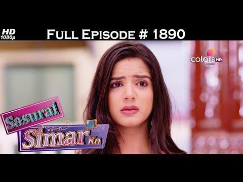 Sasural Simar Ka - 17th July 2017 - ससुराल सिमर का - Full Episode