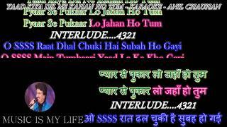 Yaad Kiya Dil Ne Kahan Ho Tum - Karaoke With Lyrics Eng