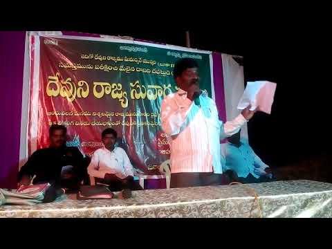 church of Christ Telugu songs By Bro M.Kruparao ( ఉన్నాడు దేవుడు మనకు తోడు )