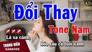 karaoke-doi-thay-tone-nam-nhac-song-trong-hieu