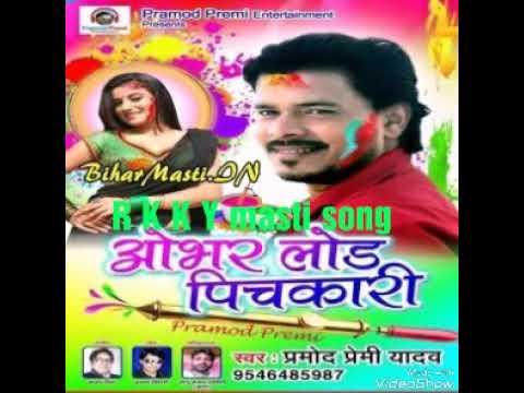 bihar masti in 2019 holi song mp3 download
