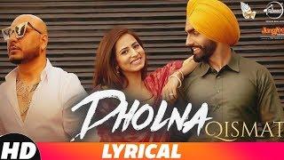 Dholna (Lyrical) | Ammy Virk | Sargun Mehta| B Praak - YouTube