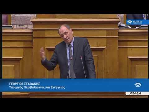 Γ.Σταθάκης (Υπ.Περιβάλλοντος και Ενέργ.)(Ψήφος εμπιστοσύνης στην Κυβέρνηση)(15/01/2019)