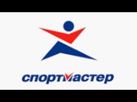 Сравнение лучших кэшбэк сервисов Кэшфобрендс и Летишопс для магазина спорттоваров Спортмастер