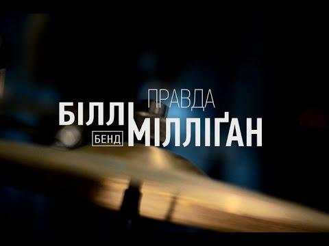 0 Артем Кондратюк - Я благаю — UA MUSIC | Енциклопедія української музики