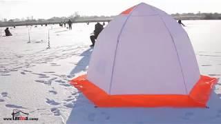 Новосибирск палатка для зимней рыбалки
