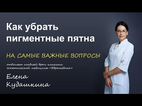 Народный рецепт отбеливания лица