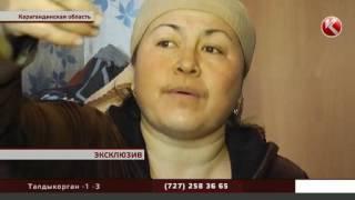 Взрыв в Шахане: даже жена кочегара не знает, куда он исчез