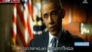 Barack Obama Interview With Israel