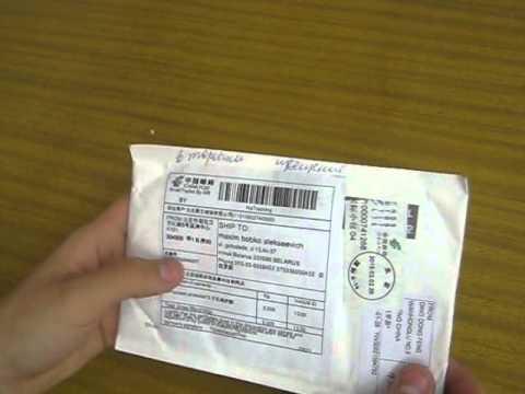 Вторичное извещение. Посылка из Китая