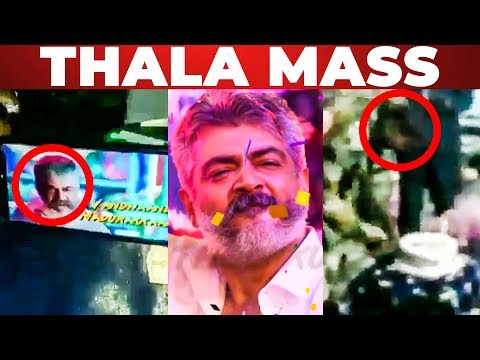 Thala Fans in Indian Army Celebrate - Viswasam Adchithooku Song | Ajith Kumar | Nayanthara