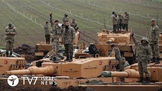Турция обещает очистить приграничный регион от курдских ополчений | TВ7 Новости Израиля | 30.01.18