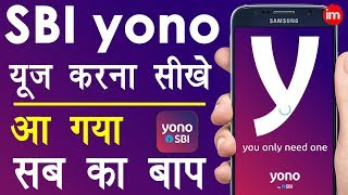 How to Use YONO SBI App in Hindi - Yono SBI App Me Register Kaise Kare | Yono SBI Details in Hindi - Download this Video in MP3, M4A, WEBM, MP4, 3GP