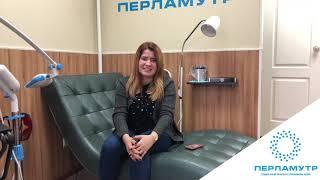 """Косметическое отбеливание """"Перламутр"""" Отзыв Екатерины"""