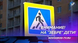 Сотрудники ГИБДД проверили безопасность пешеходных переходов вблизи школ