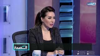 ازى الصحة  - د.حازم الشيخ اخصائى مخ و اعصاب الاطفال