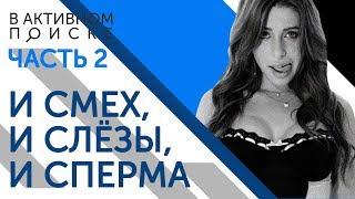 angelina-russkaya-porno-aktrisa-sankt-video-dve