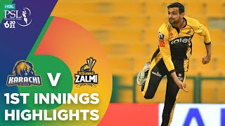 1st Innings Highlights | Karachi Kings vs Peshawar Zalmi | Match 24 | HBL PSL 6 | MG2T