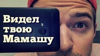 Камера наблюдения из старого смартфона своими руками | DIY
