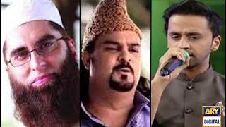 Waseem Badami Naat Tribute to Junaid Jamshed and Amjad Sabri