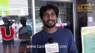 Producer Vishnu Murali Watches Appuchi Gramam