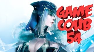 Game COUB 54 | twitch  | twitchru | coub