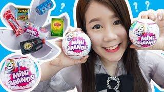 คะน้ารีวิว ♡ ไข่เซอร์ไพรส์ 5 ชั้น ~ ลุ้นของจิ๋วแบรนด์ดังระดับโลก !!! | 5 Surprise Mini Brands - dooclip.me