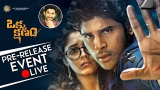 'Okka Kshanam' audio launch video