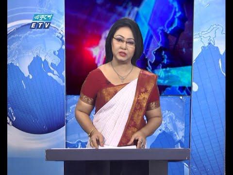 01 AM News || রাত ০১টার সংবাদ || 06 April 2021 || ETV News